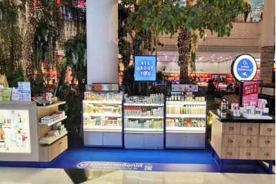 The Mall Bangkapi (  เดอะมอลล์บางกะปิ ) ชั้น 2 ตรงข้ามธนาคารกสิกรไทย